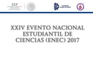ENEC_2017_Thumbnail_750x480